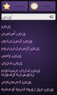 免費書籍App|English Arabic Dictionary|阿達玩APP