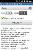 Screenshot of Novo Testamento Grego Fácil