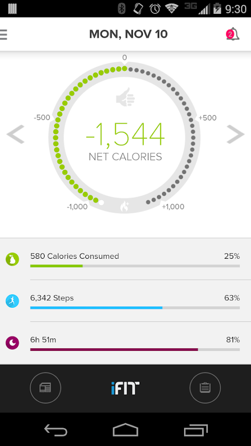 iFit Track- screenshot