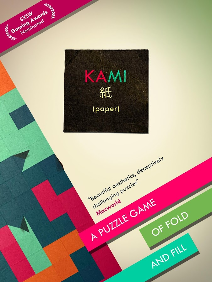 KAMI – Capture d'écran