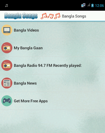 Bangla Songs 2014 And Radio