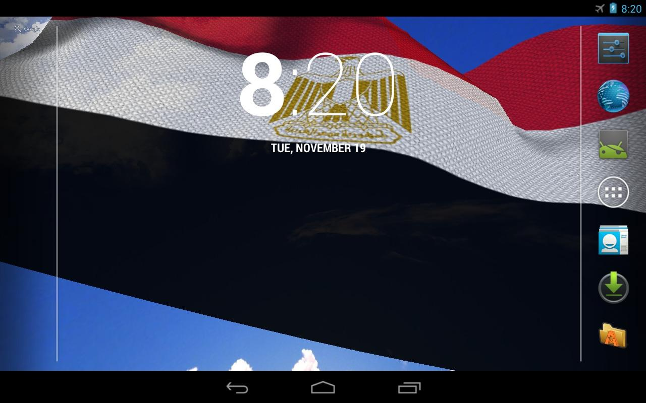 3D Egypt Flag- screenshot