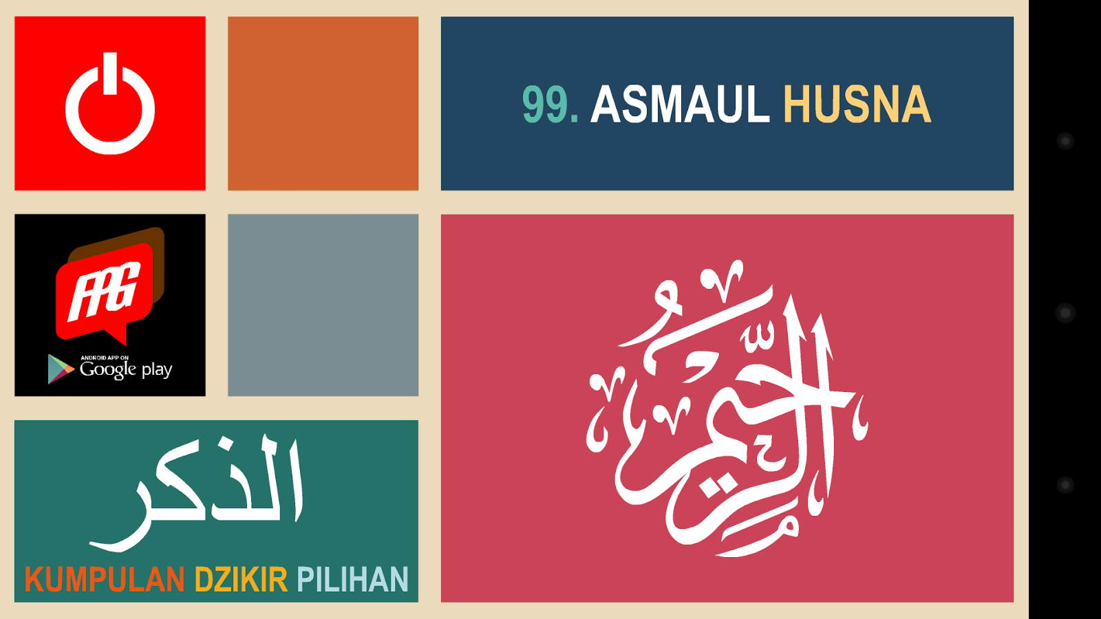 Asmaul Husna- screenshot