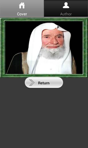 Syeikh Abdul Fattah AbuGhuddah