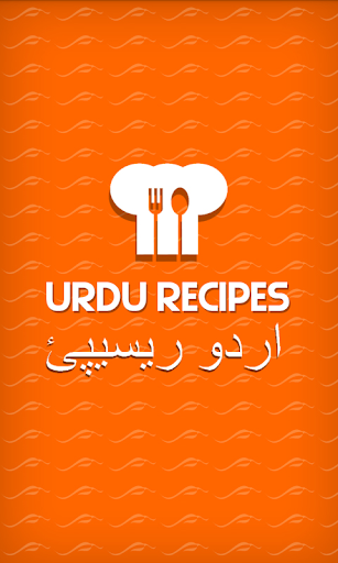 免費下載書籍APP|Urdu Recipes app開箱文|APP開箱王