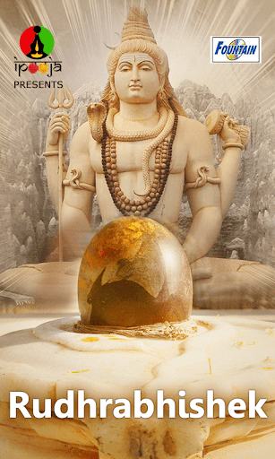 Sampurana Rudhrabhishek
