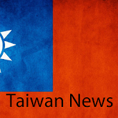 Taiwan News and Radio 台灣新聞和廣播