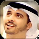 Ahmed Bukhatir - Albums icon