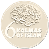 6 kalmas of islam