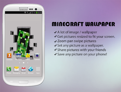 HD Minecraft Wallpaper + - screenshot thumbnail