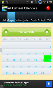 Multi Cultural Calendar screenshot 0