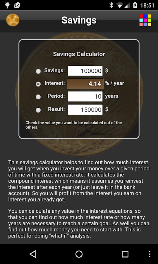 Savings- screenshot