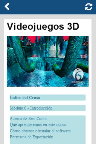 【免費教育App】Seis Cocos Formación-APP點子