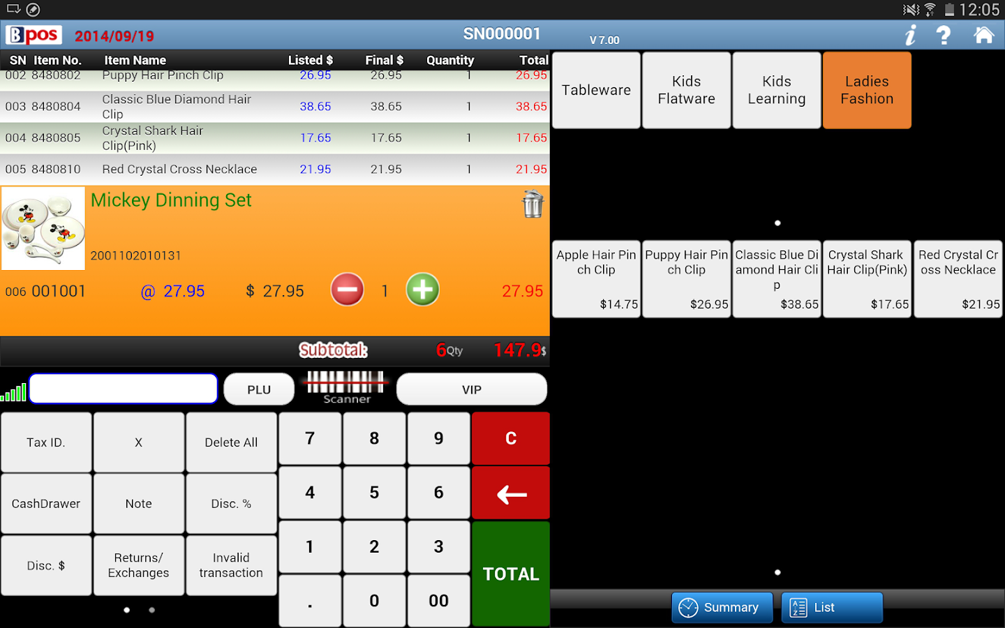 BPOS cloud pos system - screenshot