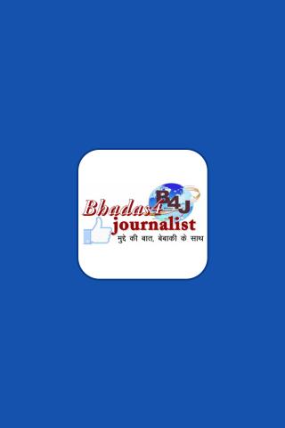 Bhadas4Journalist