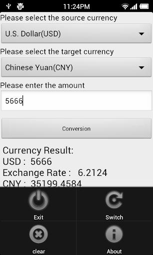 【免費商業App】匯率換算-APP點子
