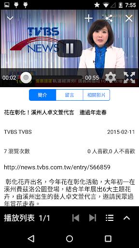 MyTube - YouTube音乐视频播放器(无广告)