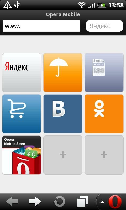 Yandex Opera Mobile - screenshot