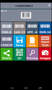 Barcode Creator Trial- screenshot thumbnail