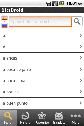 Spanish<->Russian Dictionary - screenshot