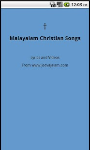 Jeeva Jalam Song Book - screenshot thumbnail