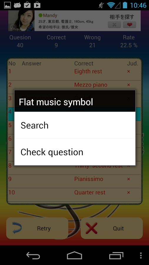 Musical Terms And Symbols Musical Symbols Quiz