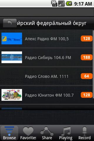 Radio Stations Broadcasting In Russian 27
