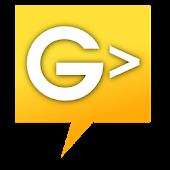GUATEwebMessenger - Free SMS