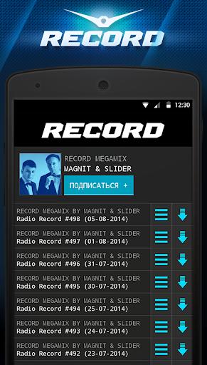 Радио рекорд в коврове частота