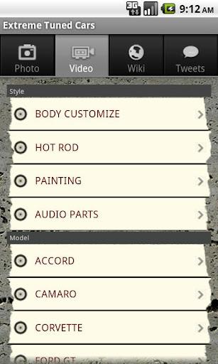 【免費娛樂App】改裝汽車-APP點子