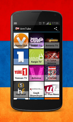latest movietube app updates - movietube apk download