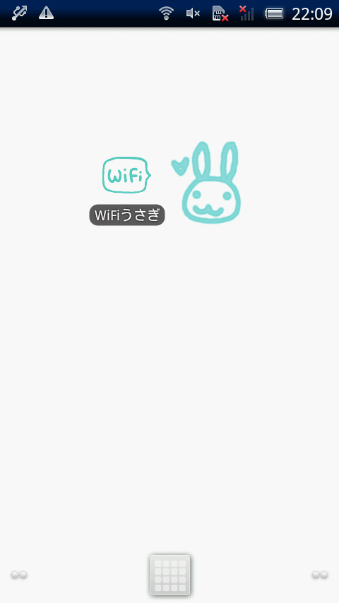 Wi-Fi Rabbit - screenshot