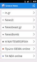 Screenshot of Greece News