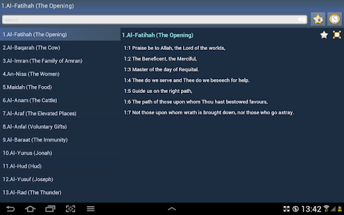 Holy Quran in English free - screenshot thumbnail