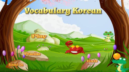 韓国イン 動物