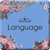 Language Royal inheritance 2