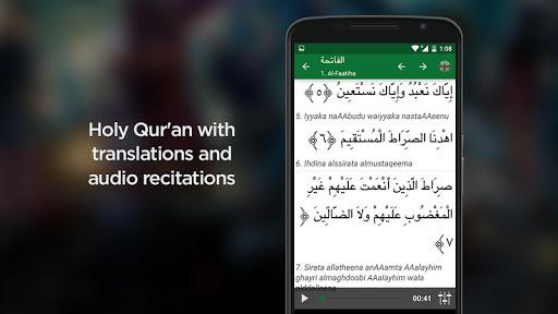 برنامج المؤذن والقران وتحديد اتجاهات القبلة Muslim Pro - Azan,Quran,Qibla Premium v6