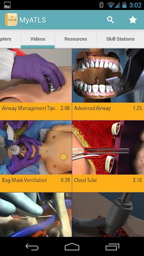 【免費醫療App】MyATLS-APP點子