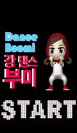 Dance Boomi