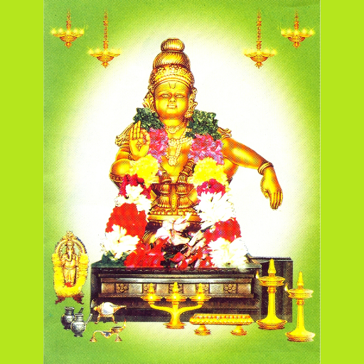 Ayyappa Padi Pooja Apps On Google Play