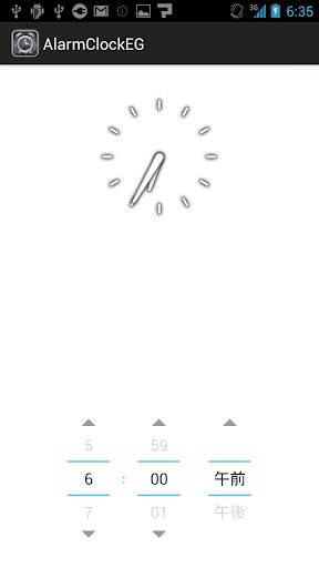 無理なく目覚める時計 Alarm Clock