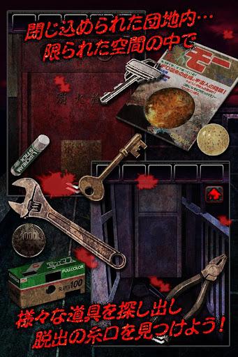 【免費冒險App】Escape Game Hanging apartments-APP點子