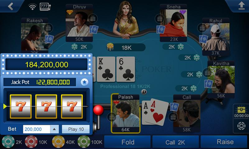 Shahi India Poker - screenshot