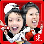 안영미강유미 맞고 시즌1