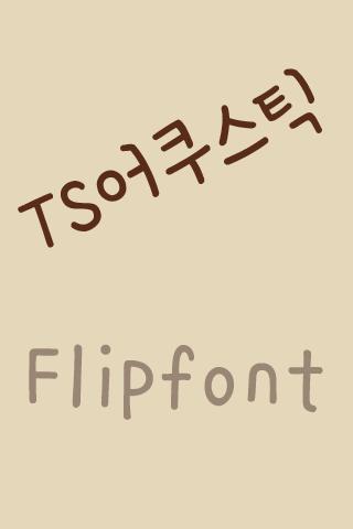 TSacoustic™ Korean Flipfont