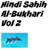 Hindi Sahih Al-Bukhari Vol 2