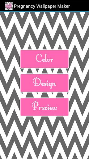 Pregnancy Wallpaper Maker