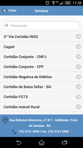 【免費商業App】ContasContabilidade-APP點子