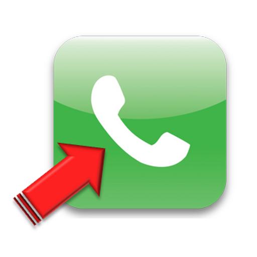 Copy & Dial 生產應用 App LOGO-APP試玩