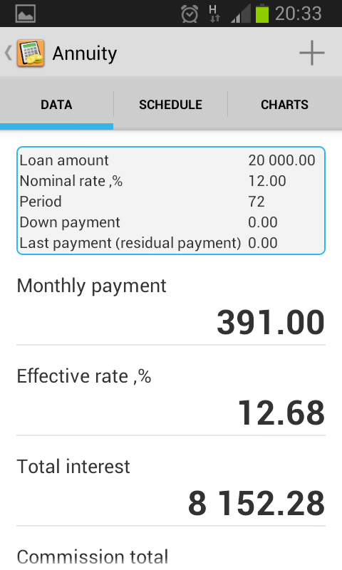 Simple Loan Calculator - screenshot